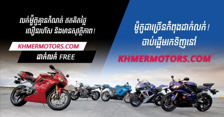 Khmermotors com - Buy & Sell Motorcycles in Cambodia